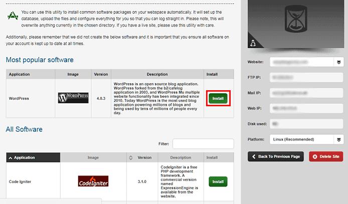 Cpanel install WordPress button.